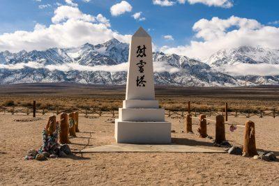 Manazanar Monument